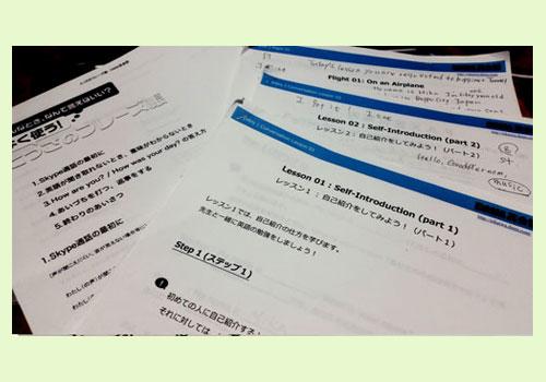 DMM英会話のレッスン教材 印刷して利用している画像